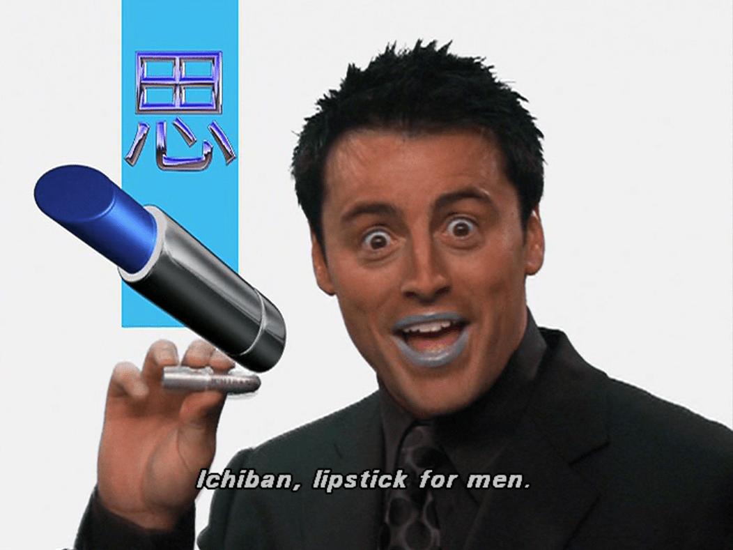 Joey tribbiani werbung