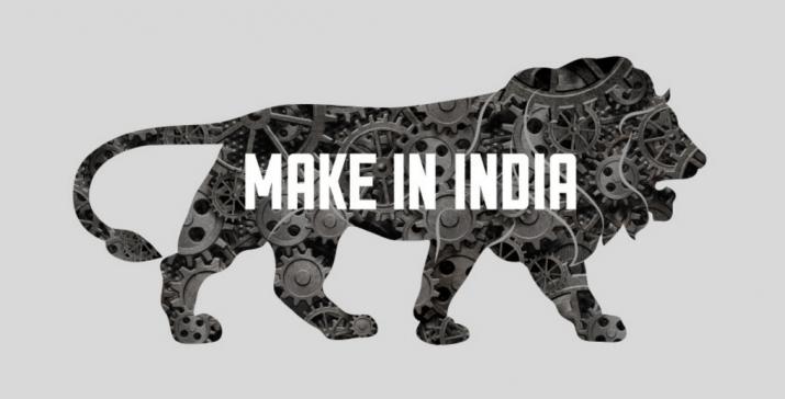 Make in India Programm